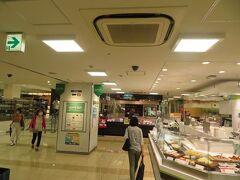 ここからはおまけです。 京急久里浜駅で降りて、駅ビル「ウィング久里浜」1階の食料品店街へ。