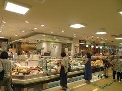 「神戸コロッケ」というお店で