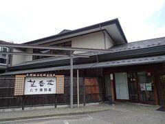 来た道を引き返し、30分強で中川村にある「望岳荘」へ。 中央アルプスを望む高台にある温泉旅館です。