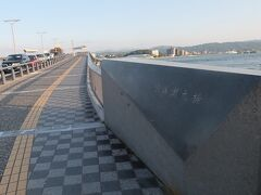 島根35 松江12 宍道湖大橋  67/   42