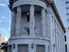 1929年(昭和4年) 旧第一銀行横浜支店(旧横浜銀行本店別館)