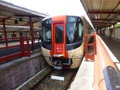 大宰府観光列車『旅人』