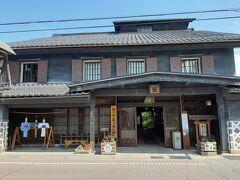 終日テレワークした後の翌日の日曜日。  午前中に信濃大町を観光した後、糸魚川を経由して富山まで移動の予定。  塩の道博物館・流鏑馬会館からスタート。