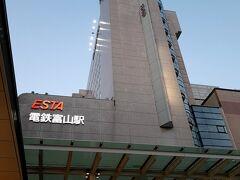 宿泊は富山駅前の富山地鉄ホテル。  駐車場が分かりにくかったです。 富山駅前を線路と並行に走っている道から入る(ホテルよりは新潟寄り)のですが、他のものも含めて駐車場が3つあるのでご注意ください。 予めしっかり調べて行くことをお勧めします。