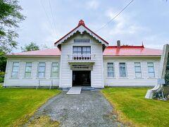 ツアー最後に「利尻島郷土資料館」に来ました。  大正2年に建設された村役場を利用しています。