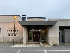 こちらが利尻富士温泉です。  立派な温泉施設です。 私は、登山してないですが 利尻山登山後の温泉は、格別でしょう!