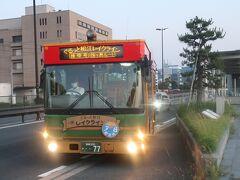 島根37 松江14 宍道湖夕日テラス  80/  78