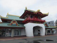 小田急線の江の島駅。竜宮城みたいな外観の駅で初めて来た時には驚きました。 子どもが喜びそうな駅です。何年か前に子供たちを連れてきています。久ぶりです。