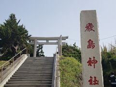 野島崎を一周して神社に到着