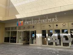 ララガーデンの3階には映画館もあるんですね!