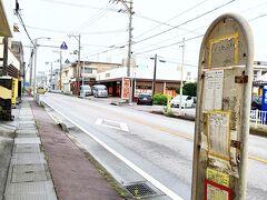 宇座公民館前のバス停からバスに乗り、那覇市内方面に向かい、浦添城址へ。