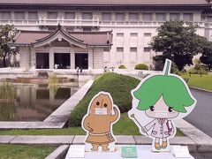 久々の東京国立博物館 聖徳太子1400年遠忌記念 特別展「聖徳太子と法隆寺」を観覧してきました 私は無料観覧券で入場しましたが、無料券でも日時指定券が必要なので注意です 日時指定券はアプリで取得するか当日窓口で購入してください