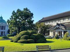 外でたら激暑でした 歩数は一万歩を越えてました 東京国立博物館は歴史文化財が学べ運動にもなりますね