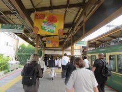 江ノ電の鎌倉駅に着きました。横須賀線に乗り変え北鎌倉へ行きます。