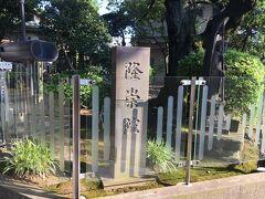 日本画の巨匠 伊東深水の天井画が有名な隆崇院。