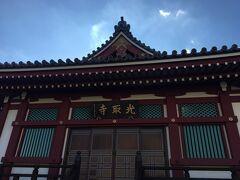 横綱、陣幕久五郎のお墓があるという光取寺。