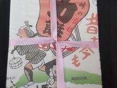 米沢へ向かう途中で停車する、峠駅。 ここでは昔ながらの立ち売りで峠の力餅が買えます。 停車時間30秒でのチャレンジ! 無事ゲット!  皮に特徴があり、とてもおいしかったです!!