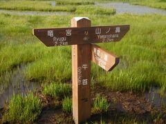 鳩待峠から1時間半程で牛首の分岐点に到着。東電小屋の方には向かわず、最短ルートで尾瀬沼を目指す。