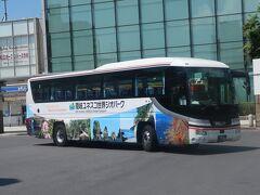 島根38 出雲縁結び空港へ    29/   6