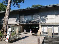 「三島大社」。 「三嶋大社宝物館」に繋がります。