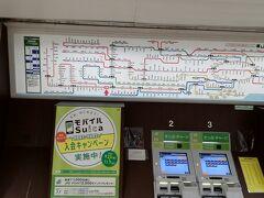 平塚駅からスタート。平塚~宇佐美駅は990円。神奈川から静岡県まで移動です