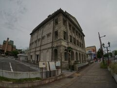 長崎市旧香港上海銀行長崎支店記念館