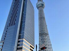 押上駅到着☆ 青空にスカイツリーがキレイです(^-^)