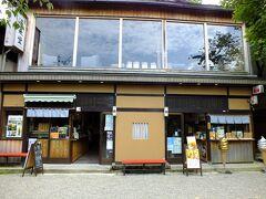 湿度が高く、蒸し暑かったので金沢城をでかなり歩いたので、休憩する事に。 兼六園の入り口脇の飲食店街の一軒『蓬莱堂』さんに入りました。