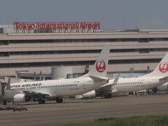 JAL280便  ⇒ 羽田空港    58/    52