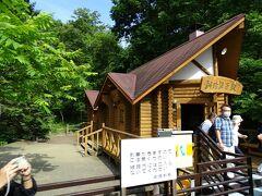 ここもやはり山小屋っぽい駅舎。
