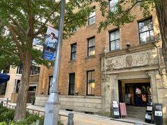 1928年(昭和3年)創建 旧日本綿花横浜支店事務所 今はべスターズのカフェ『THE BAYS』