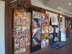 2時間程伊豆高原駅周辺を歩いたところです。 伊豆高原駅構内のやまもプラザ1階、海鮮料理おかりばでランチにします。 土曜日の昼12時半過ぎで店内は混んでいましたが、すぐ入店できました。