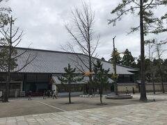 東大寺ミュージアム。