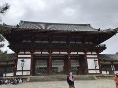 東大寺中門に到着。