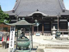鎌倉駅から近い所にある「本覚寺」 盛夏には境内に百日紅が沢山咲くそうです。