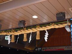 鎌倉駅集合です。 私は始発から2番目の電車で向かいました。  鎌倉駅から京急バス「№7小坪経由逗子行き」で、光明寺へ移動。