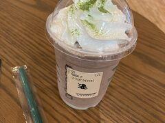 30分ほど移動して佐賀県鳥栖市へ 佐賀県チョコレートフラペチーノ 個人的には八女茶フラペチーノの方が好きです。