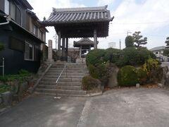 集落内を進み、観音寺から約2キロで第11番札所の安徳寺に到着しました。