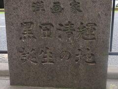 鹿児島-3 歴史と文化の道          53/       30