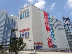 2022年9月に小田急百貨店解体に入ると、こちらのハルクの方で営業する模様。 ビックカメラはどこかへお引越し?