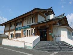 渡岸寺観音堂のすぐ近くにある、観音の里歴史民俗資料館。 (地図上の位置はちょっとずれています)  観音堂の拝観券を見せると50円引きになります。
