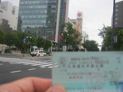 札幌都心部のこの日の夕刻の気温は25度。  まあ、快適な気温でしょう。 こんな早い時間帯ですが、HLパス5日目旅程はこれにて終了となりました。  一日2000円乗れば元取れる切符だったので、今思えば勿体ないなと思ってしまう贅沢な使用の日も多かったな…。