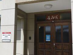 讃岐醤油画資料館すぐ横の 四谷シモン人形館がメインの施設です。