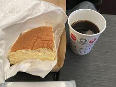 機内食を仕入れました。 伊丹空港にりくろーおじさん来てくれてありがとう!