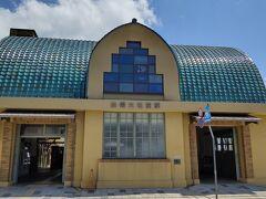 出雲大社へ続く神門通りにある出雲大社前駅です。かわいいフォルム。