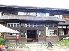 この日は尾瀬沼ヒュッテを予約していたが、さすがに10時ではチェックインには早すぎる。近所の長蔵小屋の脇のベンチで横になったりして過ごした。