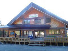 7:30過ぎには沼山峠の休憩所に到着。7:40のシャトルバスで尾瀬御池の休憩所まで行く。
