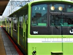 khjなう. 今度は【奈良駅】に向かいます\(^ω^)/!!
