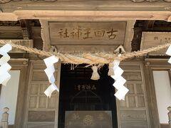 秋田県内では 一番格式が高い神社らしい。
