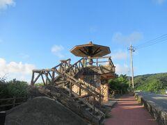 「浦内川の展望台」